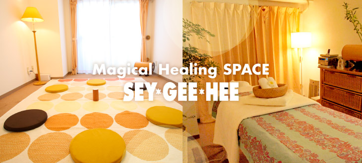 Magical Healing Space WIJAYA