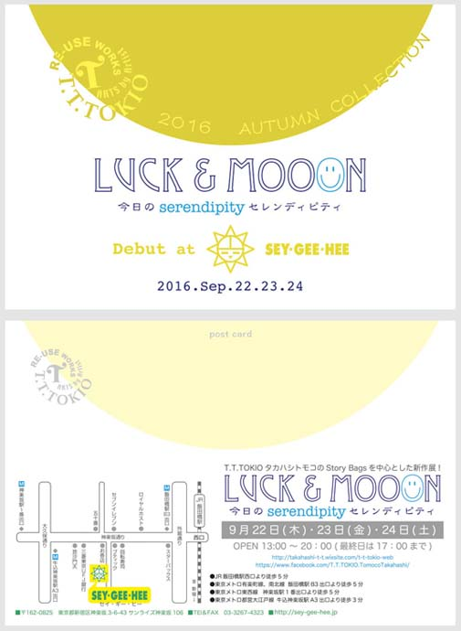 T.T.TOKIO 2016 AUTUMN COLLECTION <br>『LUCK & MOON』!