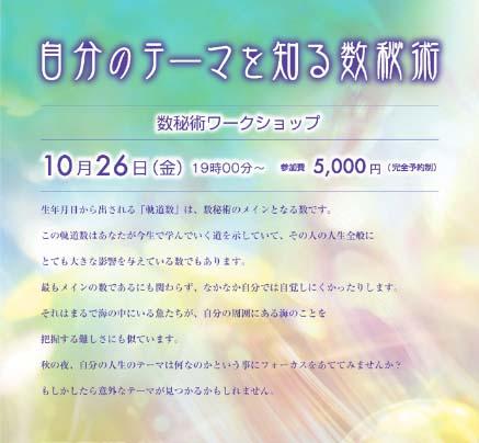 2012_10_seygeehee.jpg